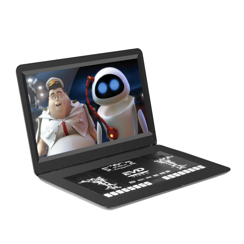 17.3 Inch DVD Player - Image 2